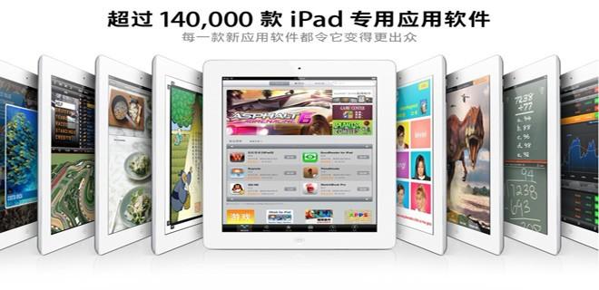 昆明苹果专卖店|昆明iphone4S|昆明IPAD2|昆明